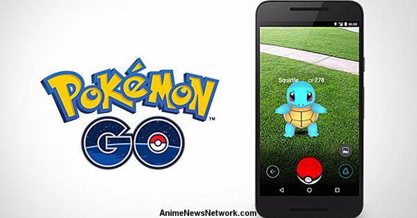 Pokémon GO App Earns US$84.8 Million in September