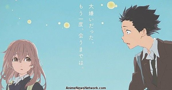 aiko to perform a silent voice anime film s theme song news