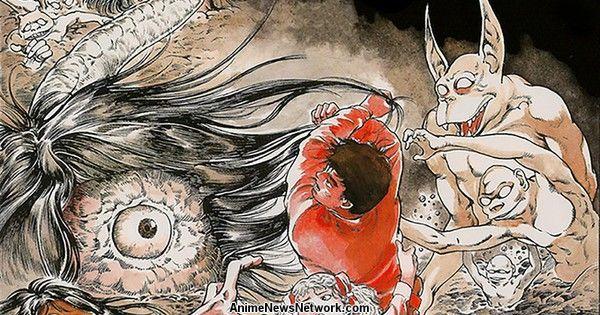 Urotsukidoji 03 (Legend Of The