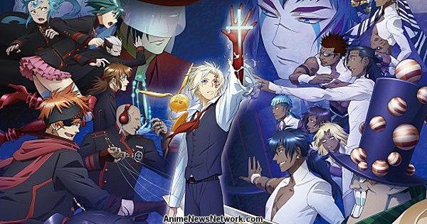 Anime General - Página 4 D.gray-man-kv