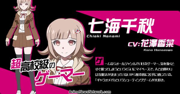 Danganronpa 3 Anime Adds Kana Hanazawa as Chiaki Nanami - News ...