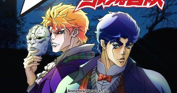 Adult Swims Toonami To Air JoJos Bizarre Adventure Anime Starting