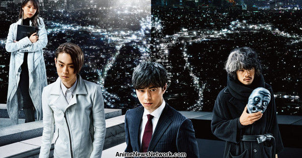 Madman Streams 2016 Death Note Film's Trailer With English Subtitles