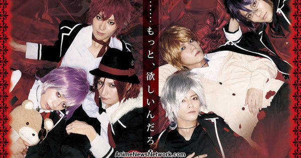 New Diabolik Lovers Stage Play Reveals Visual With Cast In Costume
