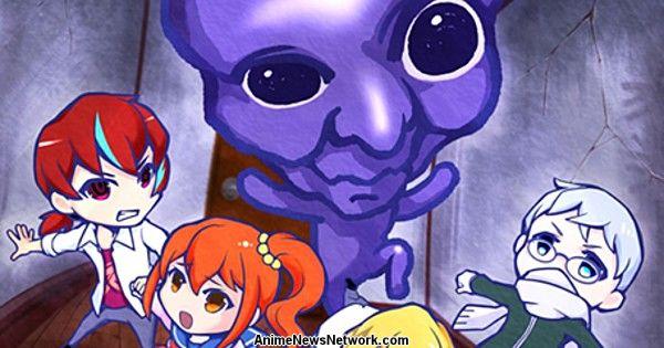 Resultado de imagen para AO ONI THE ANIMATION