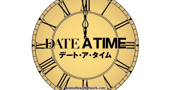 Date A Live Website Launches Countdown
