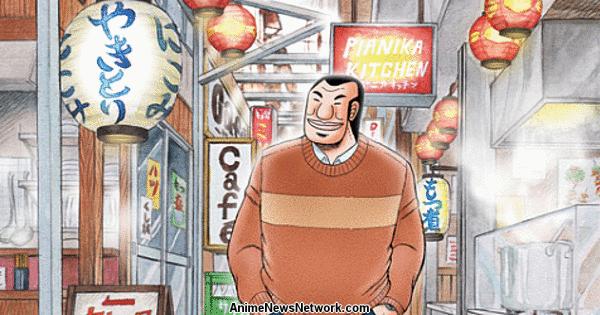 Image result for 1-Nichi Gaishutsu Roku Hanchō 3