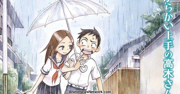 Karakai Jōzu no Takagi-san Manga Gets TV Anime in 2018