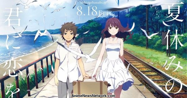Fireworks Anime Films US Theatrical Release Dated For July