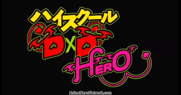 High School DxD Anime's 4th Season Reveals Title, Staff, 2018 Premiere