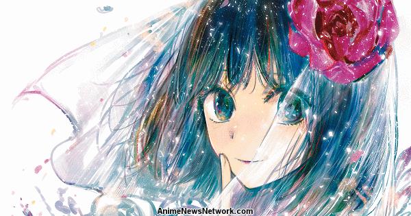 Crunchyroll Digitally Publishes Scums Wish Décor Spinoff Manga