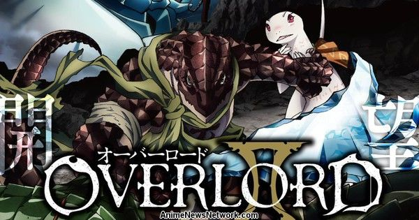 Overlord Stream Ger Dub