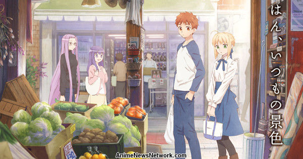 Today's Menu for Emiya Family Anime's Promo Video Streamed
