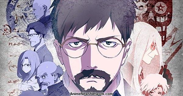右目がエメラルドグリーンの瞳のライカの「B: The Beginning」の画像