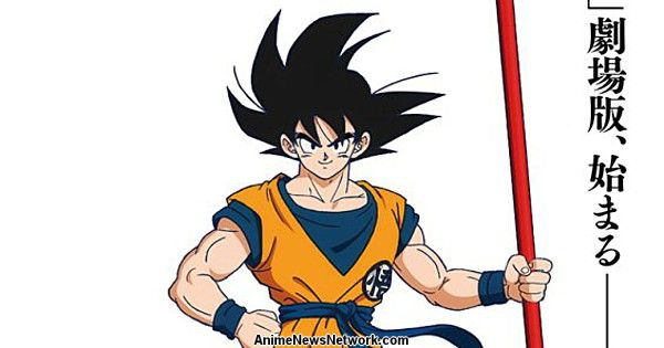 Dragon Ball Super Anime Film Announces Staff Release Date Updated
