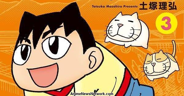 Resultado de imagem para Mannaka no Rikkun