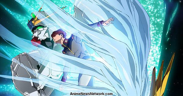 Gundam NT Anime Gets English Dub