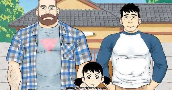 Gengoroh Tagame's My Brother's Husband Manga Wins Eisner Award
