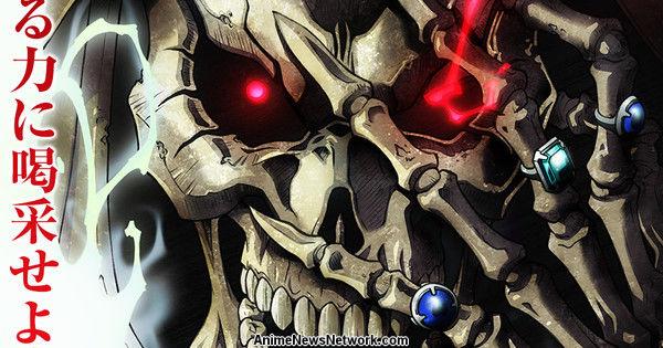 OxT, MYTH&ROID Perform Songs for Overlord III Anime Season