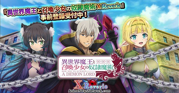 The X Reverie IOS And Android Game Will Be Free To Play With In App Purchases It Have An Original Story Voices From Animes Cast