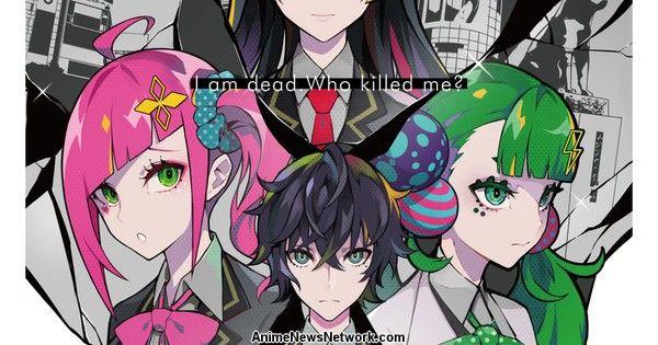 ASCA Performs Ending Song for Tokyo Cronos Visual Novel