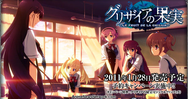MangaGamer Releases Grisaia Game Trilogy, Apologizes for Incorrectly Listing No Mosaics