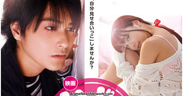 Nozoki ana live action movie