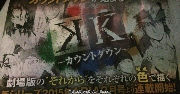 K Anime Project Also Gets Sequel Manga in December