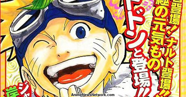 Shonen Jump Posts Naruto's Entire Debut Issue Online
