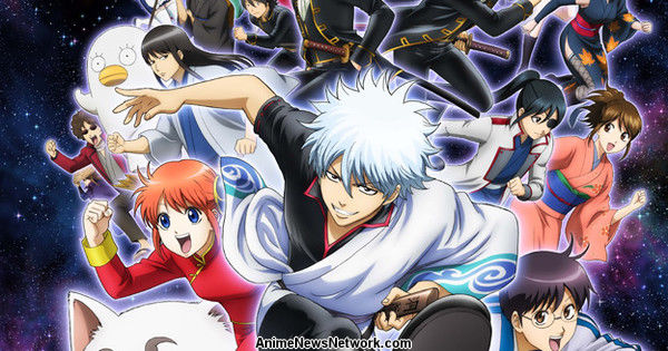 Gintama Gets New TV Anime Series in April