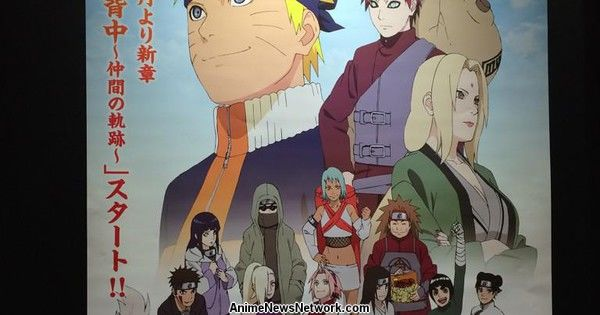 Naruto Shippuden Anime's Next Arc Begins in January