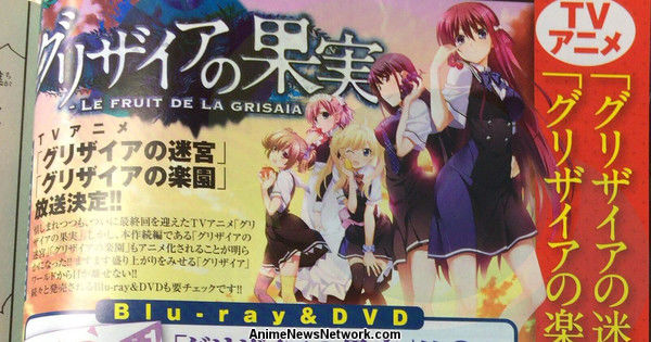 2 More Grisaia Visual Novels Get TV Anime