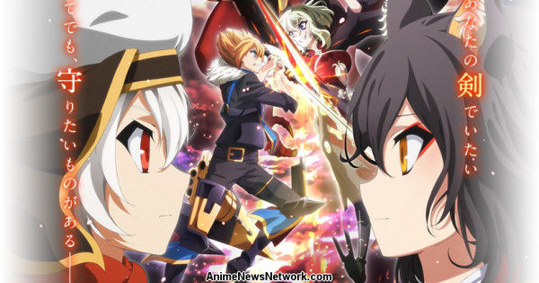 Chaos Dragon Anime Promo Introduces Characters By Madoka Magica/Fate/Durarara Creators