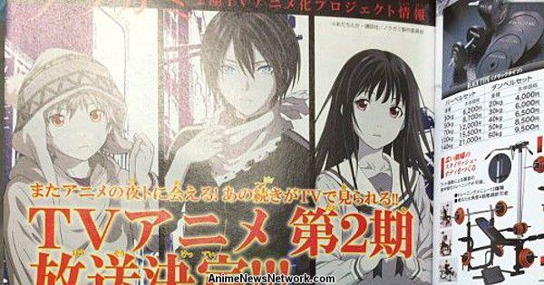 Noragami Supernatural TV Anime Gets 2nd Season