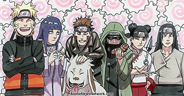 4th Naruto Epilogue Novel S Le Story Cover Unveiled News Anime Network