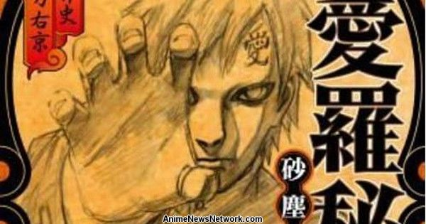 Naruto's Gaara Epilogue Novel Teased With Marriage Story, Cover Art
