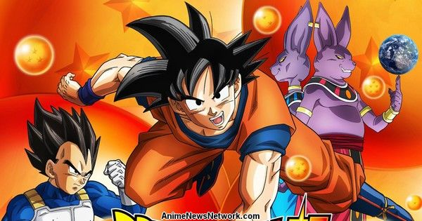 New Dragon Ball Super Character's Name Revealed