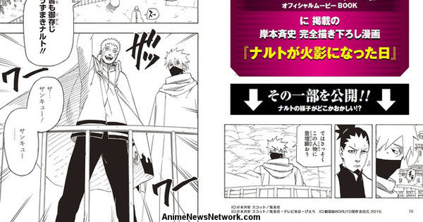 Boruto: Naruto the Movie's New Manga One-Shot Previewed