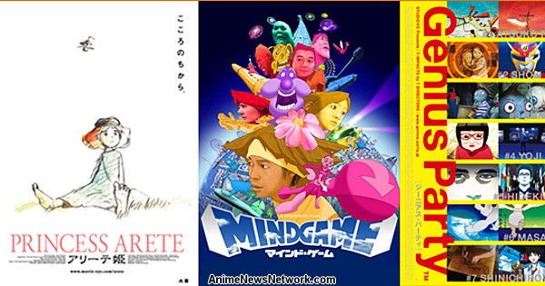Studio 4°C Offers Princess Arete, Genius Party, Mind Game Anime on Netflix (Updated)