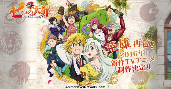 The Seven Deadly Sins Manga Gets New TV Anime in 2016