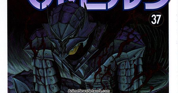 Berserk Gets New Anime Project Featuring Guts As Black Swordsman