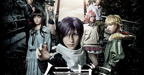 Noragami Stage Play's Entire Main Cast Shown in Costume