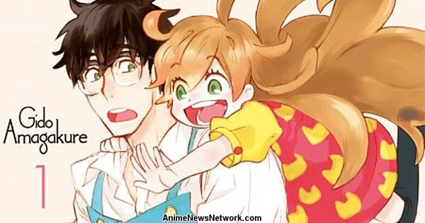 Sweetness And Lightning Manga Gets Tv Anime In July News