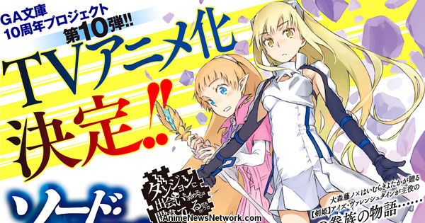 'Is It Wrong to Try to Pick Up Girls in a Dungeon? Sword Oratoria' Spinoff Novels Get TV Anime