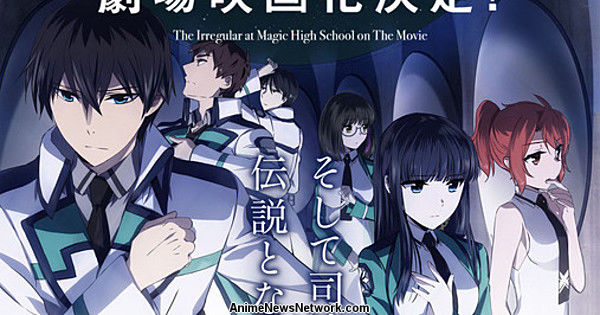 The Irregular At Magic High School The Movie Stream