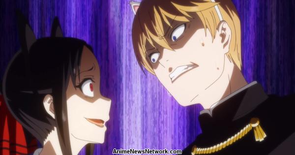 This Week in Anime - Love is a Garbage Fire in Kaguya-sama