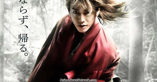 Funimation Acquires Live-Action Rurouni Kenshin Films