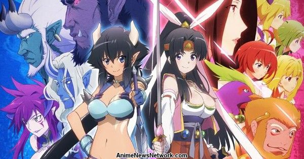 The List - 6 Anime Based on Eastern Legends