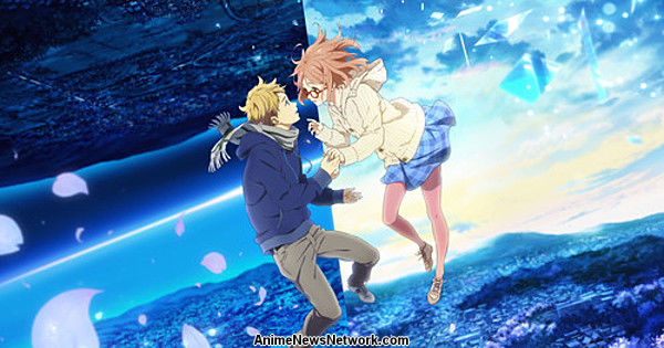 Sentai Filmworks Sets August 22 Release Date for Beyond the Boundary Films