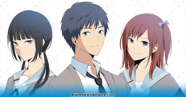 ReLIFE - Image 1